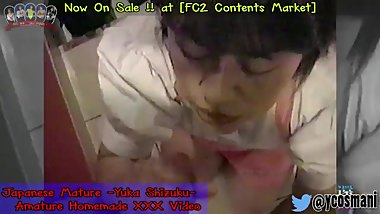 Amature Japanese Mature Homemade XXX Video sample_32