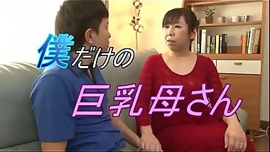 I Only Busty Mother Hongo Yachiyo watch full : http://updatetribun.org/EN9L